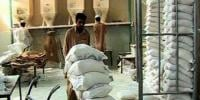 Flours To Be Expensive If Sales Tax Does Not Endflour Mills Association