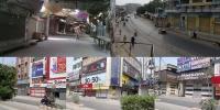 Karachitraders Strikemixed Trends