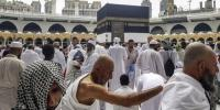 Mobile Application Is Introduced For Hajj Visitors