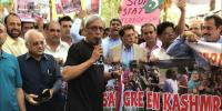 Barcelona Rally Lead By Raja Farooq On Martyred Day Of Kashmir