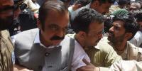 Rana Sanaullah Directed To Not Demand His Production Orders
