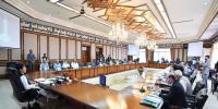Govt Decides To Get Back Medical Expenses From Former Rulers