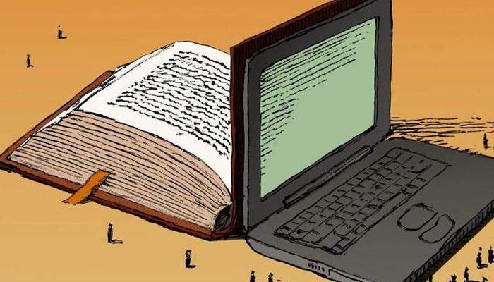 اُردو زبان و ادب پر انٹرنیٹ کے اثرات