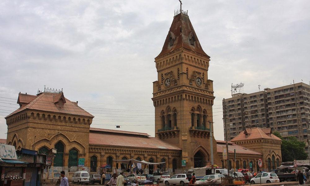 کراچی کا کالا پانی