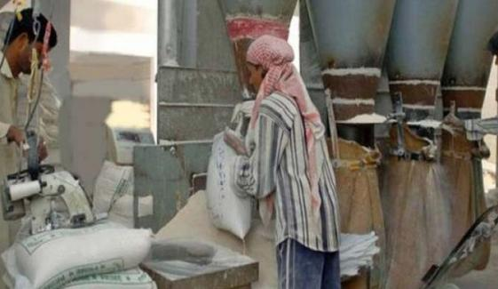 Pakistan Flour Mills Association Returns Strike Call