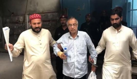 Main Suspect Who Made Judge Arshad Maliks Video Arrested