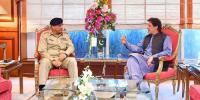 Imran Khan Meets Army Chief