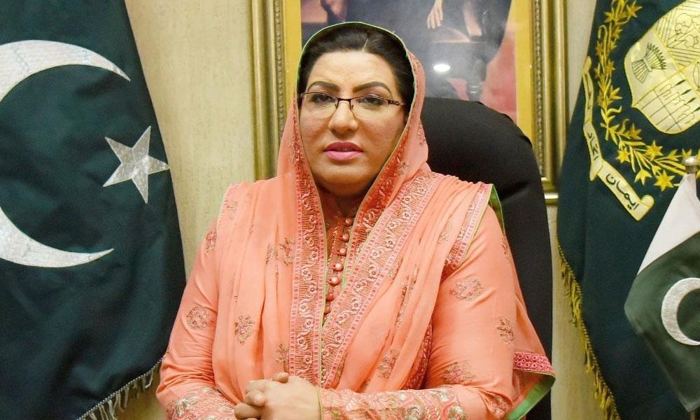 'عمران خان نے اداروں کو آزاد اور مضبوط کیا'