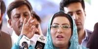 Statement Of Firdous Ashiq Awan On Twitter