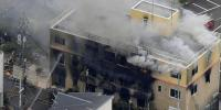 More Than 12 Feared Dead In Suspected Japan Animation Studio