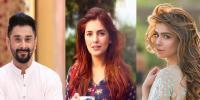Humaima Malick Calls Momina Mustehsan Parchi