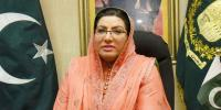 Firdous Ashiq Awan Reacts On Shahid Khaqan Abbasi Arrested