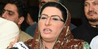 Firdous Aashiq Awan Media Talk In Islamabad