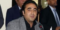 Arrest Exposes Government Bilawal Bhutto