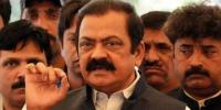 Rana Sana And Familys Accounts Have Been Freezes