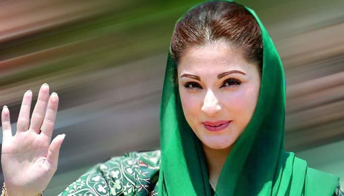 مریم نواز احتساب عدالت میں پیشی کیلئے لاہور سے اسلام آباد روانہ