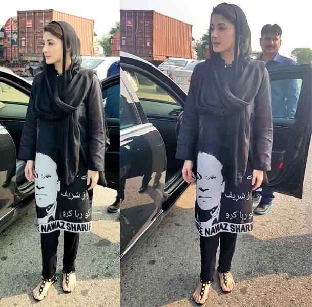 مریم کی قمیض پر نواز شریف کی تصویر اور مطالبہ