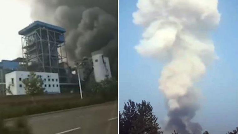 چین: گیس پلانٹ میں دھماکا، 2 افراد ہلاک