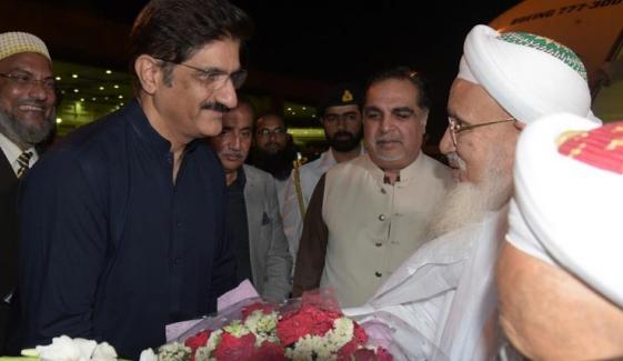 Syedna Mufaddal Saifuddin Reached Karachi