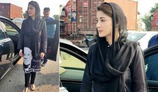 Maryam Wears Nawaz Sharifs Picture Printed Shirt