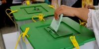 Khyber Pakhtunkhwa Provincial Elections Will Be Held Tomorrow