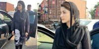 Maryam Wears Nawaz Sharifs Picture Printed Shirt
