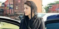 Accountability Court Rejects Nab Application Against Maryam Nawaz