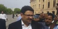 Shc Grants Bail To Miftah Ismail