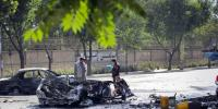 Blast Kills At Least Eight Outside Kabul University