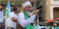 People Paying Tax For 70 Years Are Called Thieves Sirajul Haq