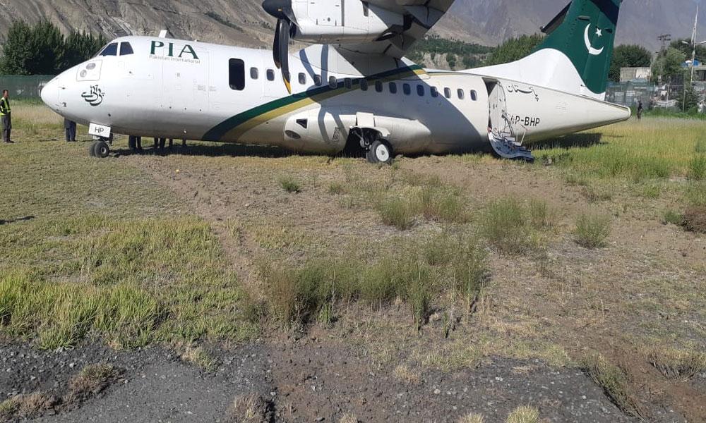 گلگت ایئر پورٹ پر پی آئی اے کا طیارہ پھسل گیا