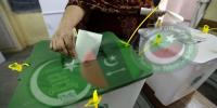 Elections In Tribal Districts