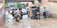 Rain In Rahim Yar Khan Lower Areas Underwater
