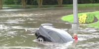 Cars Swept Away By Flash Floods In Guizhou China