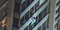 Man Scales Down 19 Storey Burning Building In Philadelphia
