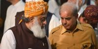 Maulana Fazal Ur Rehman Meeting With Shahbaz Sharif