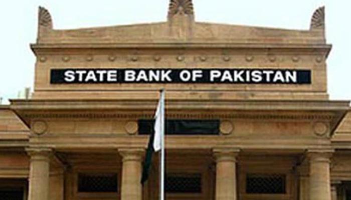 بینکوں کو غیر ملکی کرنسی کی خرید و فروخت کی اجازت