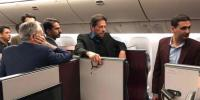 Imran Khan Arrives At America