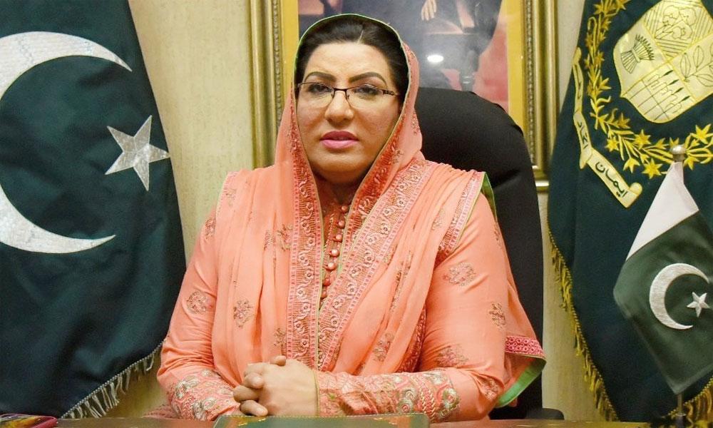 عمران خان دنیا میں پاکستان کی پہچان ہیں، فردوس عاشق