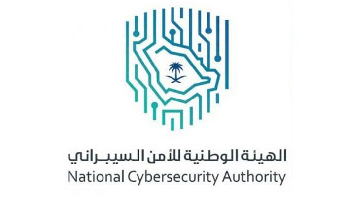 نیشنل سائبر سکیورٹی اتھارٹی کی تنبیہہ
