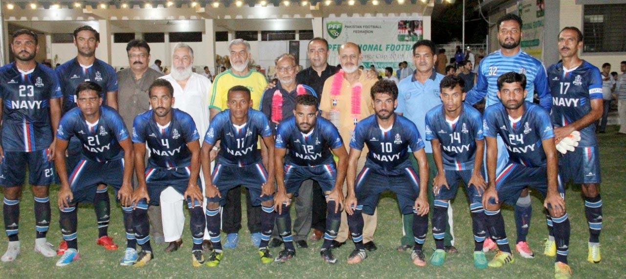 نیشنل چیلنج کپ فٹبال، واپڈا اور نیوی کی کامیابی