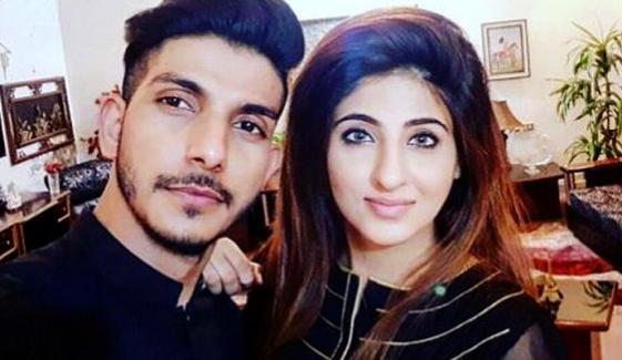 Mohsin Abbas Wife Fatima Sohail Record Statements Before Sp Cantt In Abuse Case