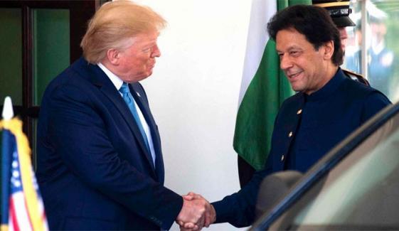 Pm Imran Khan Reach White House For Meeting With President Trumppm Imran Khan Reach White House For Meeting With President Trump