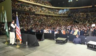 Prime Minister Imran Khan Addressed In Capital One Arena