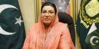 Firdous Ashiq Awan Says Imran Khan Is Identification Of Pakistan In The World