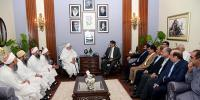 Cm Sindh Hosts Reception For Syedna Mufaddal Saifuddin