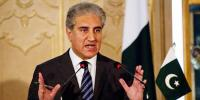 Trump Called Pakistanis Great Nation Qureshi