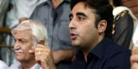 Bilawal Bhutto Criticises Pm Imran Khan