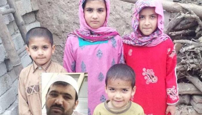 سعودی بیت المال نے 13لاکھ ریال دیت ادا کر دی