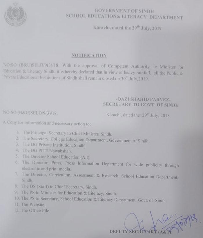 محکمہ تعلیم سندھ کا 30 جولائی کو عام تعطیل کا اعلان